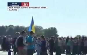 «Марш мира» в Киеве