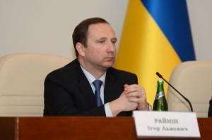 Губернатор Харьковской области не прошел общественную люстрацию