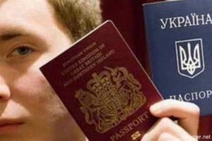 После десятидневной проверки на Херсонщине Миграционная служба выдворила из страны 18 нелегалов