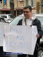 Николаевские активисты отстояли часть леса «Маяк» в Одесском апелляционном суде
