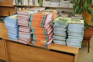 Верховная Рада приняла закон о бесплатных учебниках для школьников
