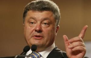 Президент уволил пять глав райадминистраций Одесской области