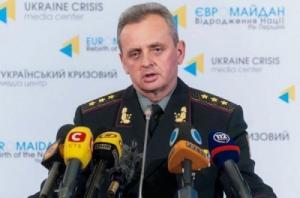 В Киевской области в военной части погиб солдат - Муженко