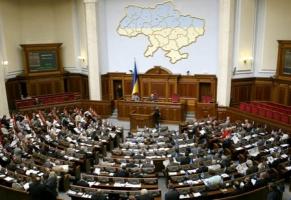 Финансирование сепаратизма в Украине теперь предусматривает уголовную ответственность
