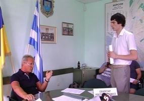 Суд признал главу земельной комиссии Херсонского горсовета  коррупционером