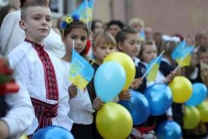 С 2017 года украинские школьники будут учиться 12 лет