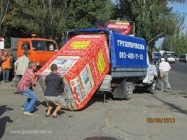 Главную улицу Николаева очистят от «позвонишек»