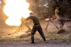В Новоайдарском районе разгорелся бой с применением тяжелого вооружения
