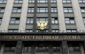 Переходный период для Крыма в России продлили до 2019 года