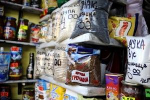 Минэкономики прогнозирует рост цен в Украине из-за ухудшения торговли с Россией