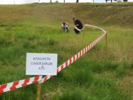 В Николаеве участникам АТО и боевых действий хотят выдать денежную компенсацию вместо земельных участков
