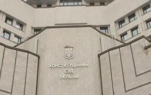 Конституционный суд запретил правительству урезать зарплаты судьям