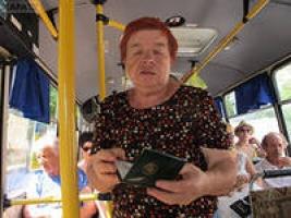 Льготные перевозки населения это территория сплошного обмана - Генпрокуратура Украины