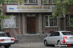 Судебное расследование по делу об избиении и изнасиловании жительницы поселка Врадиевка  Ирины Крашковой окончено