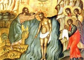 19 января Православная Церковь празднует Крещение Господне