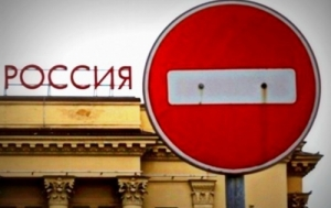 Германия не планирует отменять санкции против России