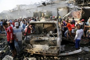 В ответ на теракт в Багдаде были казнены пятеро членов ИГИЛ