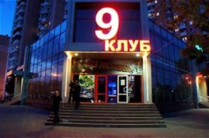 Городские власти не могут закрыть николаевский клуб «Девятка», а милиция им не помогает