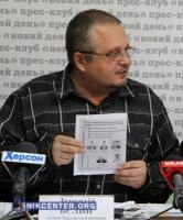 Херсонское отделение КИУ просит местную власть предоставить избирательным комиссиям необходимую технику