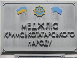 В России «Меджлис» назвали экстремистской организацией
