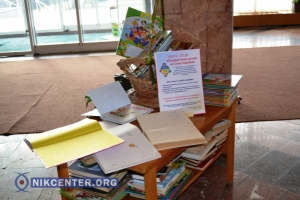 Херсонская библиотека презентовала проект «Херсонщина, підтримуй солдата!». Начали с книг для детей