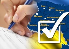 В Украине начались внеочередные выборы народных депутатов в Верховную Раду Украины