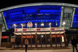 Сепаратисты обстреляли стадион ФК