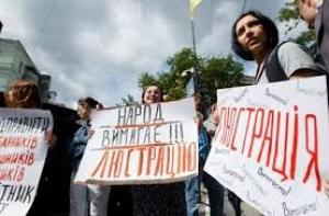 СБУ получила первоначальный список кандидатов на люстрацию среди главных лиц освобожденных территорий Донбасса