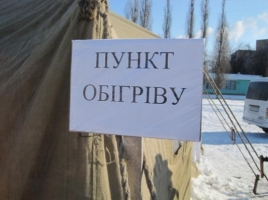 В Николаеве и области заработали пункты обогрева. Адреса