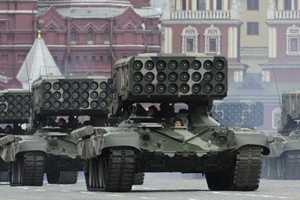 На Донбассе у боевиков появилось новое оружие из российского «военторга» - Генштаб
