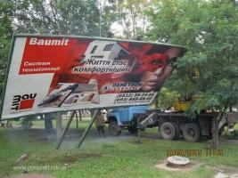 Война с будками: в Заводском районе демонтировали три будки