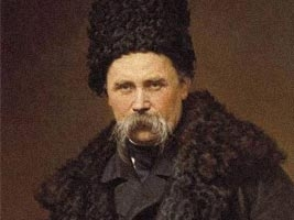 Сегодня исполняется 200 лет со дня рождения Шевченко