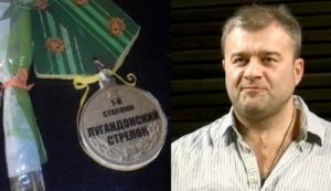 В Пореченкова во время спектакля бросили пистолет и медаль