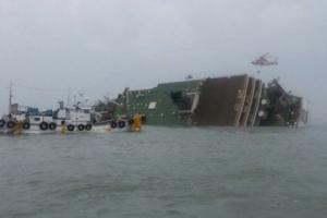 В Бангладеш  затонул паром с сотнями людей на борту