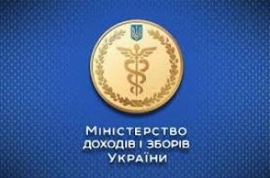 В Николаеве назначили нового главного мытаря, не поставив в известность губернатора Николая Романчука
