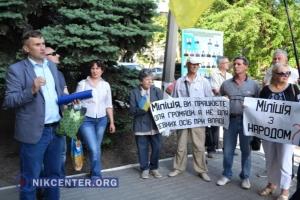 Херсонский Евромайдан потребовал от милиции проверить законность использования властью участников АТО как внештатных охранников