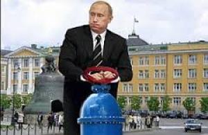 Началось: Россия перекрыла Украине газ