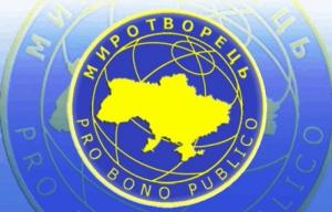 «Миротворец» опубликовал очередной список журналистов, аккредитованных в «ДНР»