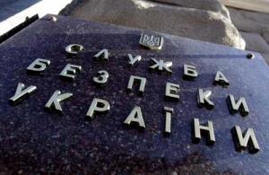 Спецслужбы РФ и боевики обсуждают дестабилизацию к выборам в Украине - СБУ