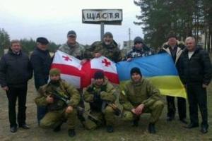 Граждане Грузии смогут воевать на стороне Украины