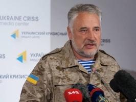 Донецкий губернатор взял к себе в заместители бывшую соратницу Витренко Евгению Гогитидзе
