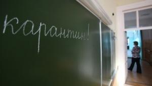В Николаевских школах продлили карантин