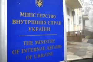 В МВД намерены заменить бланки удостоверений сотрудников милиции