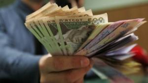 Всем украинским бюджетникам повысили зарплату: разъяснение Кабмина