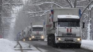 Россия отправила в Украину очередной