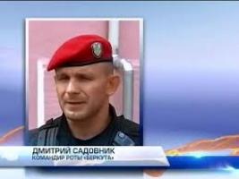 Экс-беркутовец, подозреваемый в убийстве активистов Евромайдана, сбежал и обьявлен в розыск