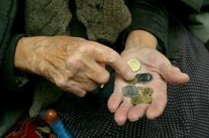Розенко: в ближайшее время проведение пенсионной реформы исключено