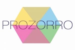 Система госзакупок ProZorro продолжит работу, несмотря на увольнение Абромавичуса