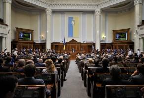 В Верховной Раде зарегистрирован проект закона об утверждении указа Порошенко «О частичной мобилизации»