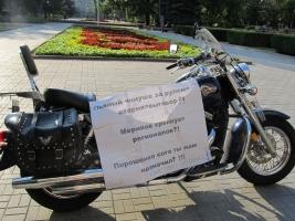Под стенами Николаевской ОГА общественники требовали наказания для чиновника, ставшего участником ДТП
